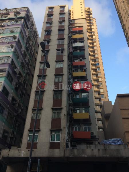 康寶大廈 (Hong Po Building) 深水埗 搵地(OneDay)(2)