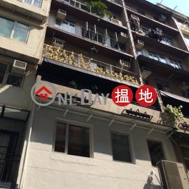 西街48-50號,蘇豪區, 香港島