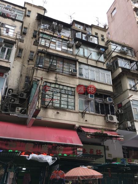 基隆街306號 (306 Ki Lung Street) 深水埗|搵地(OneDay)(3)
