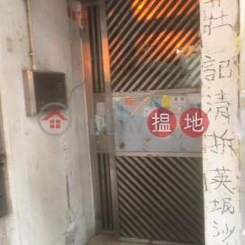 黃埔街27A號,紅磡, 九龍