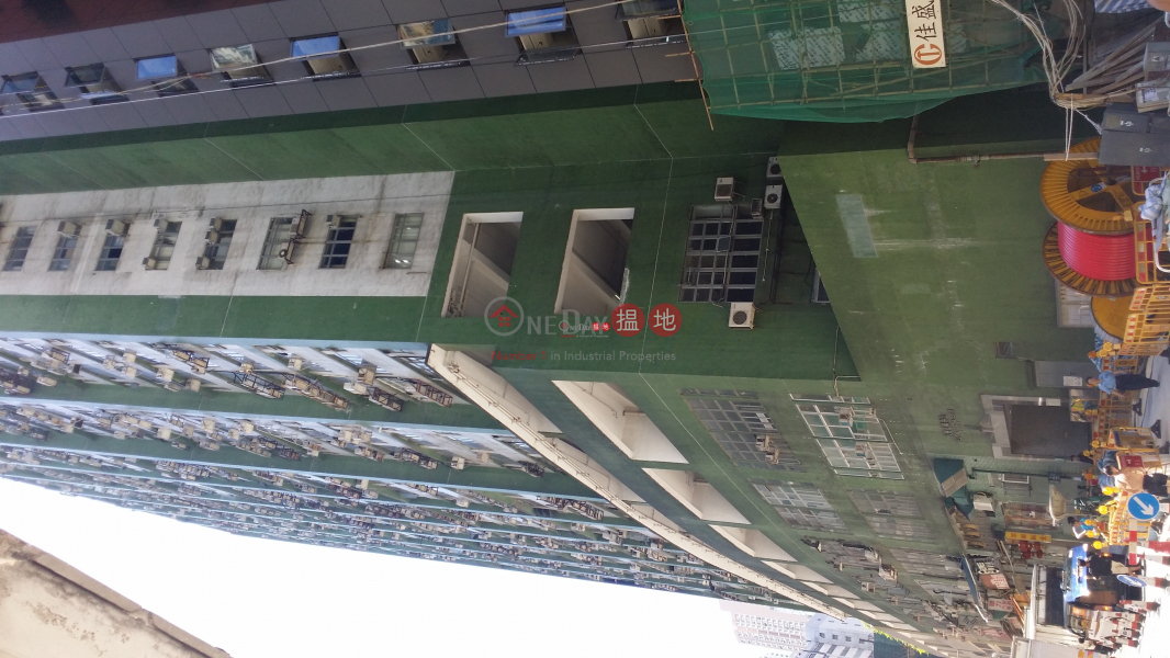 Well Fung Industrial Centre, Well Fung Industrial Centre 和豐工業中心 Rental Listings | Kwai Tsing District (ivyle-04098)