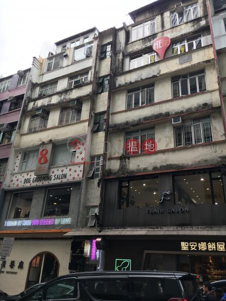 蘭芳道13號 (13 Lan Fong Road) 銅鑼灣|搵地(OneDay)(1)