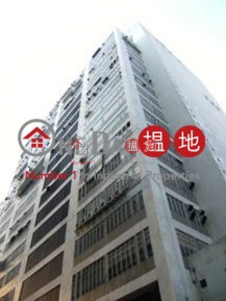Storage Unit and Warehouse Space in Tsuen Wan | Cheung Fung Industrial Building 長豐工業大廈 Sales Listings