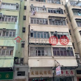 溫思勞街27號,紅磡, 九龍