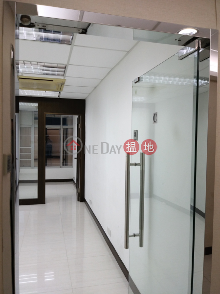 Property Search Hong Kong | OneDay | Industrial, Rental Listings, office for lease