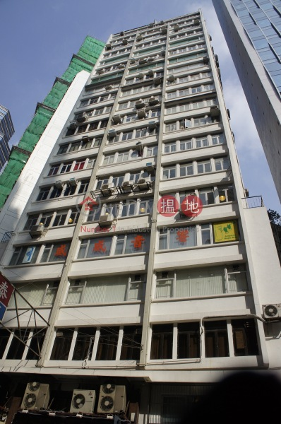 恒隆大廈 (Hang Lung House) 蘇豪區|搵地(OneDay)(2)