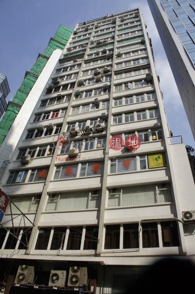 Hang Lung House (Hang Lung House) Soho|搵地(OneDay)(2)