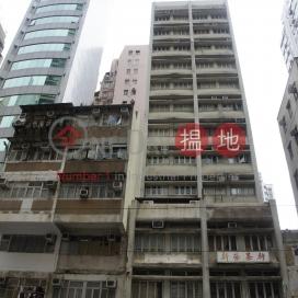 206-208 Des Voeux Road West,Sai Ying Pun, Hong Kong Island