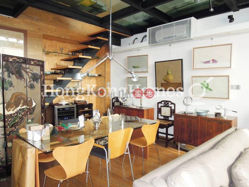 HK$ 5,000萬|碧荔道59-61號-西區-碧荔道59-61號兩房一廳單位出售