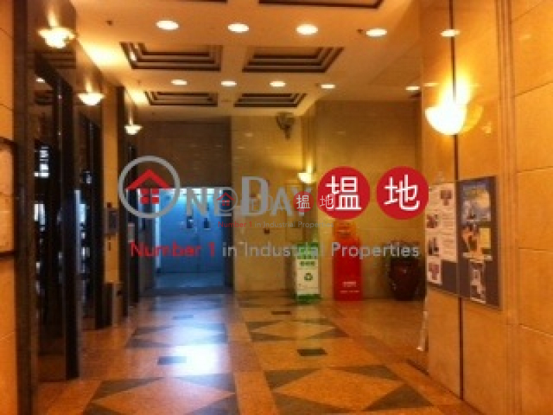 Property Search Hong Kong | OneDay | Industrial, Sales Listings, RICKY CENTRE
