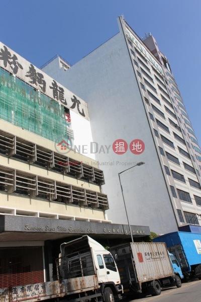 Kowloon Flour Mills Building (Kowloon Flour Mills Building) Kwun Tong|搵地(OneDay)(1)