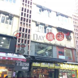 東勝道15號,香港仔, 香港島