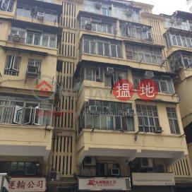 225 Yee Kuk Street,Sham Shui Po, Kowloon