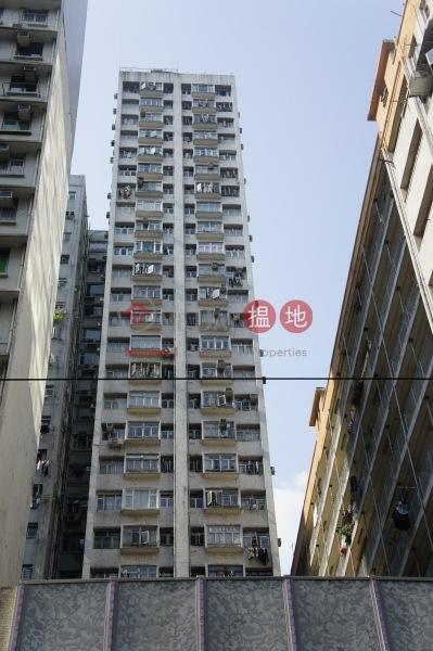 卿旺大廈 (Hing Wong Building) 堅尼地城|搵地(OneDay)(2)
