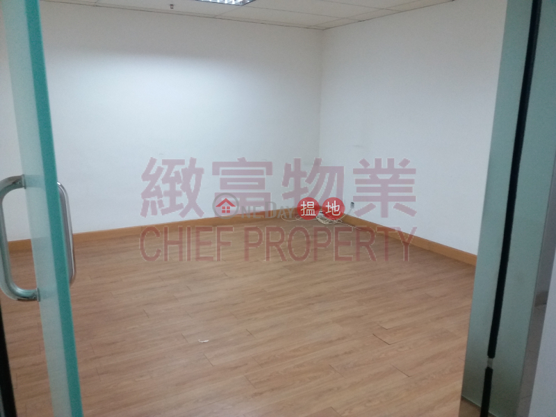 Prince Industrial Building, Prince Industrial Building 太子工業大廈 Rental Listings | Wong Tai Sin District (64371)