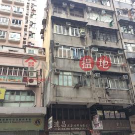 130 Un Chau Street,Sham Shui Po, Kowloon
