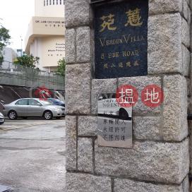 VERDUN VILLA,Beacon Hill, Kowloon