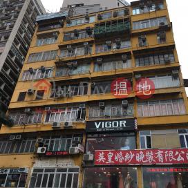19 Lai Chi Kok Road|荔枝角道19號