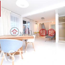 清水灣 Sheung Sze Wan 相思灣村屋出售-海邊屋 | Eastmount Property東豪地產 ID:1994相思灣村出售單位|相思灣村(Sheung Sze Wan Village)出售樓盤 (EASTM-SCWVF67)_0