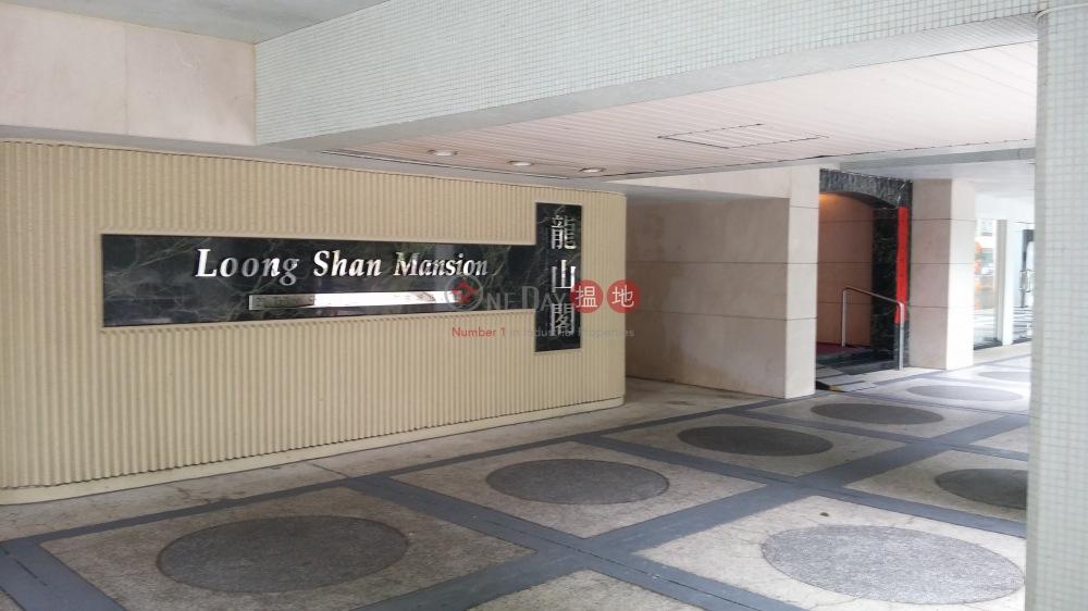 高山台 (Kao Shan Terrace) 太古|搵地(OneDay)(4)