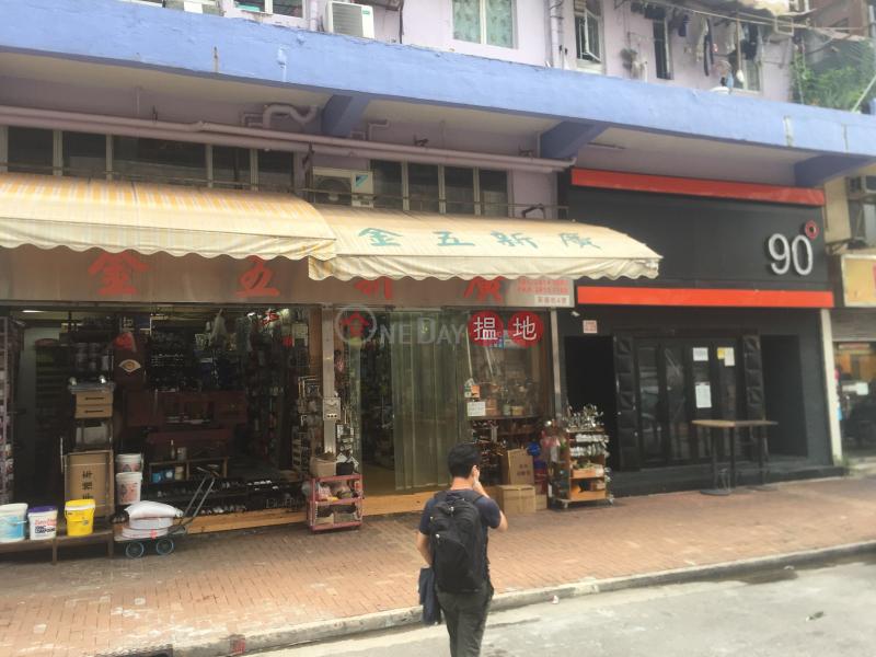 Fu Yung Building (Fu Yung Building) Tsuen Wan West|搵地(OneDay)(3)