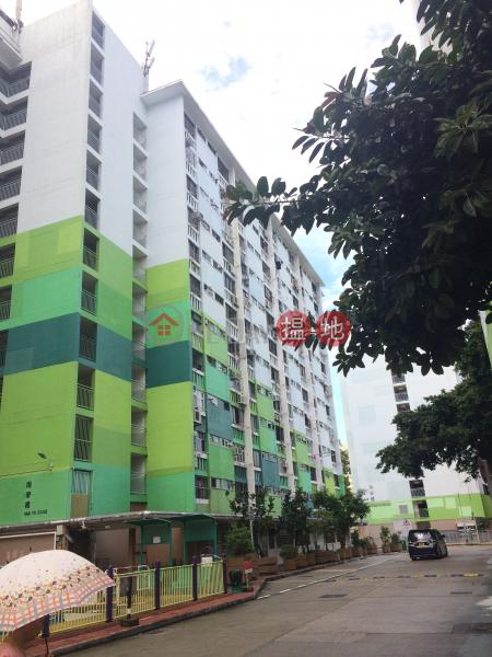 Nam Tai House, Nam Shan Estate (Nam Tai House, Nam Shan Estate) Shek Kip Mei|搵地(OneDay)(1)