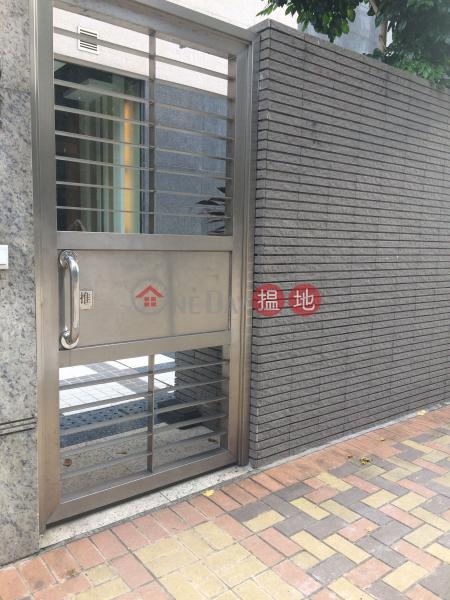 界限街170F號 (170F Boundary Street) 九龍塘|搵地(OneDay)(2)