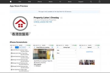 香港放樓盤App(放盤易) | 搵地 (image 1)