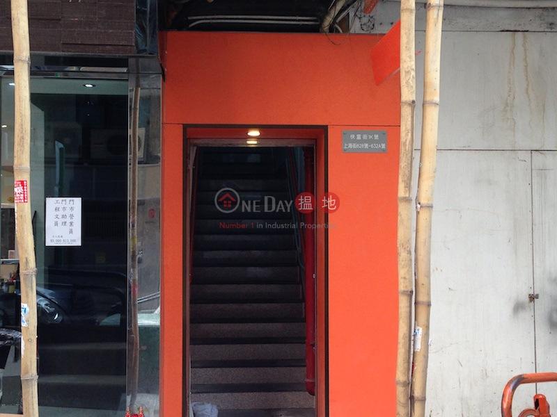 1K Fife Street (1K Fife Street) Mong Kok|搵地(OneDay)(1)