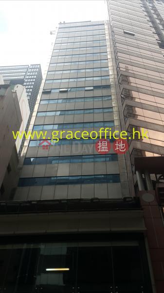 Causeway Bay-Coasia Plaza, Coasia Building 合亞大廈 Rental Listings | Wan Chai District (KEVIN-8503574614)