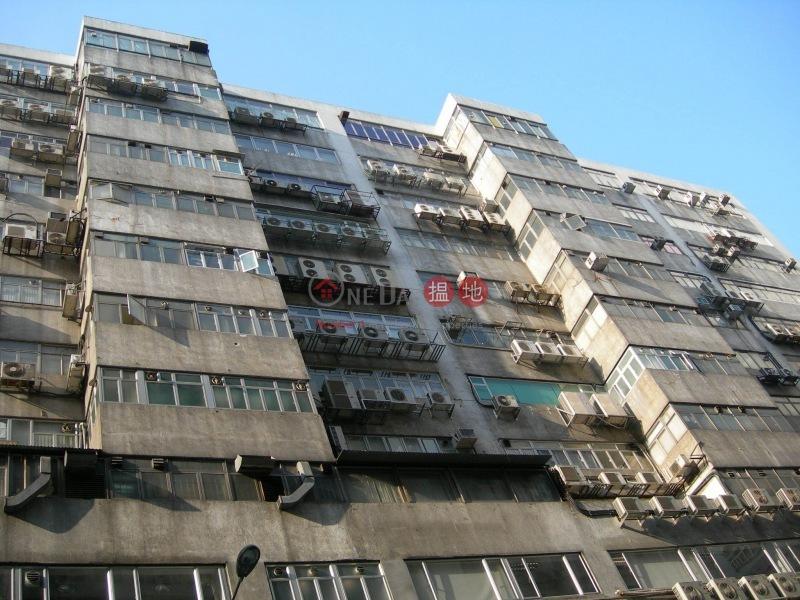 Elite Industrial Centre (Elite Industrial Centre) Cheung Sha Wan|搵地(OneDay)(5)
