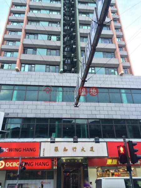 Cheung Chi Hang Building (Cheung Chi Hang Building) Sheung Shui 搵地(OneDay)(3)