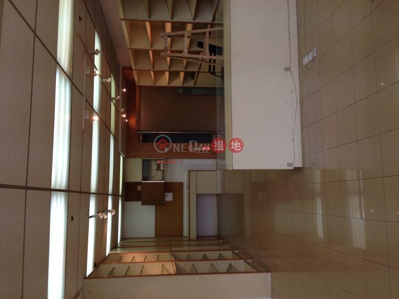 華樂工業中心 31-35山尾街   沙田香港-出租-HK$ 9,500/ 月