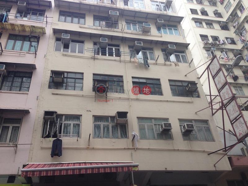 基隆街18-20號 (18-20 Ki Lung Street) 太子|搵地(OneDay)(2)
