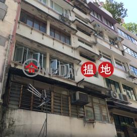 永有樓,蘇豪區, 香港島