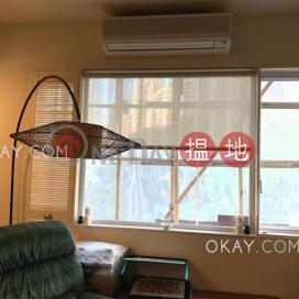 Efficient 2 bedroom on high floor | For Sale
