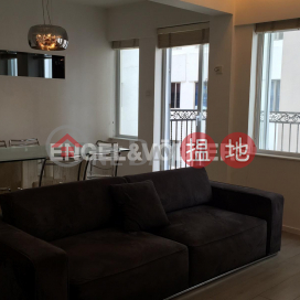 2 Bedroom Flat for Rent in Causeway Bay|Wan Chai DistrictRiviera Mansion(Riviera Mansion)Rental Listings (EVHK98003)_3