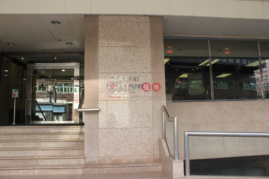 Star Centre (Star Centre) Kwai Chung|搵地(OneDay)(3)