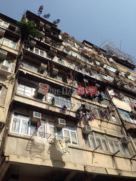 1046 Canton Road (1046 Canton Road) Mong Kok|搵地(OneDay)(2)