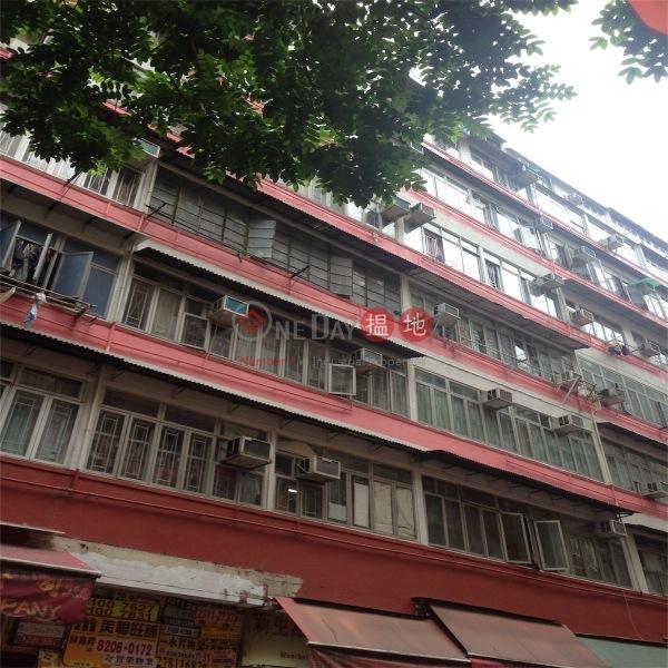 Wanchai House (Wanchai House) Wan Chai|搵地(OneDay)(1)