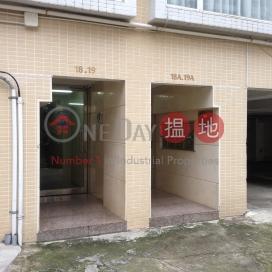 18-19 Fung Fai Terrace|鳳輝臺 18-19 號
