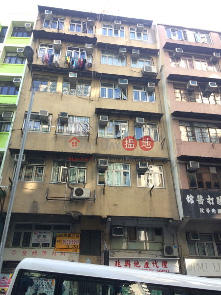 368-370 Queen\'s Road West (368-370 Queen\'s Road West) Sai Ying Pun|搵地(OneDay)(1)