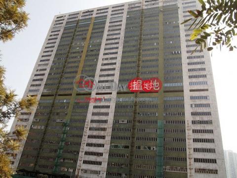 興偉中心|南區興偉中心(Hing Wai Centre)出售樓盤 (info@-01529)_0