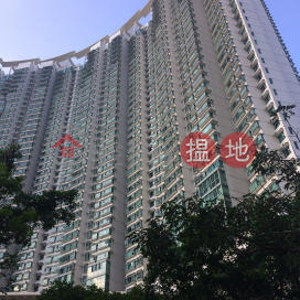 Tung Chung Crescent, Phase 2, Block 6,Tung Chung, Outlying Islands