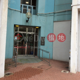 Chai Fu House Block N - Tin Fu Court|善富閣 天富苑(N座)