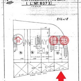 灣仔1200呎旺舖出租|灣仔區瑞祥大廈(Shui Cheung Building)出租樓盤 (H000383656)_0