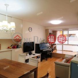即買即住,環境優美,投資首選,旺中帶靜,靜中帶旺《逸華閣 (8座)買賣盤》|逸華閣 (8座)(Block 8 Yat Wah Mansion Sites B Lei King Wan)出售樓盤 (XGGD739101131)_0