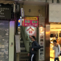 慶渠樓 (Hing Kui Building) 灣仔勿地臣街7-9號|- 搵地(OneDay)(1)