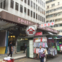 Chung Wo Commercial Center (Chung Wo Commercial Center) Yau Tsim Mong 搵地(OneDay)(2)