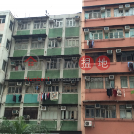 248 Lai Chi Kok Road|荔枝角道248號
